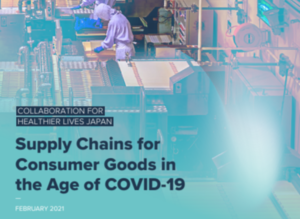 Supply Chains for Consumer Goods in the Age of COVID-19 | English